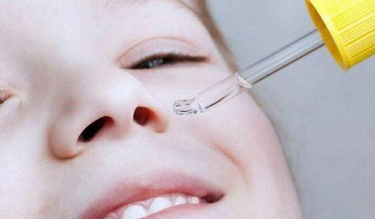При перфорации могут быть назначены сосудосуживающие капли в нос