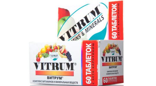 Весной необходимо принимать комплексные витамины для снижения риска возникновения ушных заболеваний
