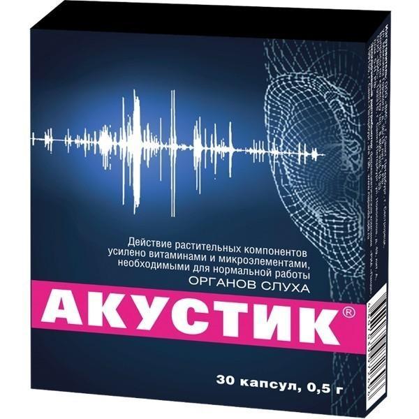 Лекарство акустик инструкция
