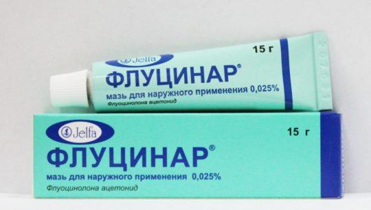 Флуцинар для лечения отита