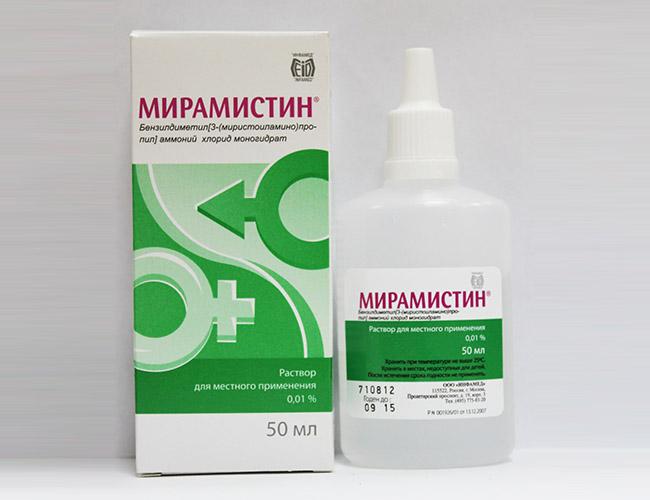 Мирамистин Отит Инструкция По Применению img-1