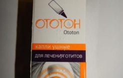 Ототон