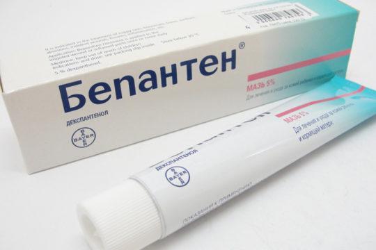 Бепантен при лечении диатеза