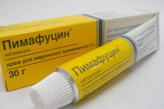Крем Пимафуцин поможет при лечении грибковой ушной инфекции