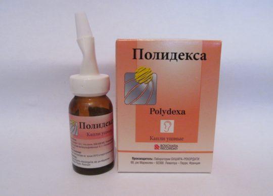Полидекса - ушные капли